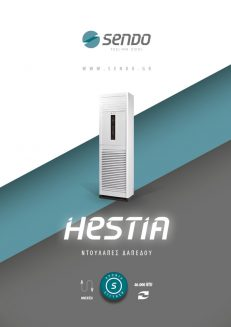 Sendo Hestia